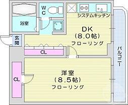 陸前高砂駅 4.3万円
