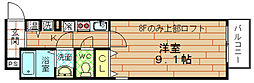 セレブコート弁天[4階]の間取り