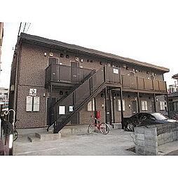 南大塚駅 0.6万円