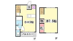 [テラスハウス] 兵庫県神戸市北区鈴蘭台南町3丁目 の賃貸【/】の間取り