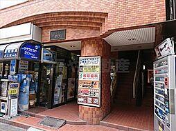 クレセントプラザ笹塚