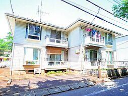 東京都小平市喜平町1丁目の賃貸アパートの外観
