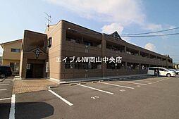 岡山県岡山市東区広谷の賃貸マンションの外観