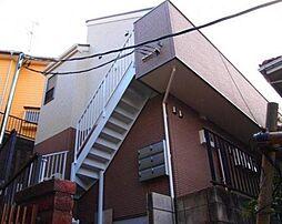 プランドール三ツ沢[2階]の外観