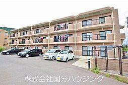 JR日豊本線 国分駅 4.2kmの賃貸マンション