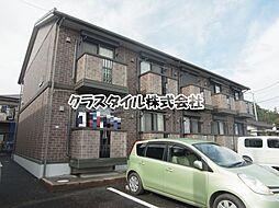 神奈川県厚木市愛甲2の賃貸アパートの外観