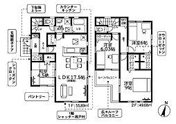 船橋駅 4,480万円