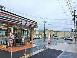 セブンイレブン尾張旭晴丘北店ご近所にあると便利ですね 徒歩 約10分(約800m)