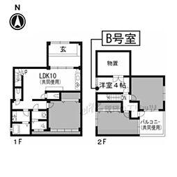 御室仁和寺駅 3.0万円