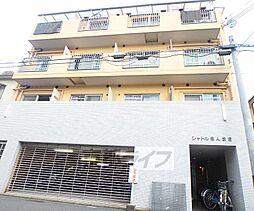 京都府京都市下京区亀町の賃貸マンションの外観