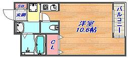 マンション岩屋[2階]の間取り