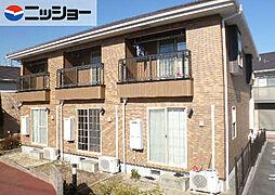 愛知県名古屋市天白区元植田2丁目の賃貸アパートの外観