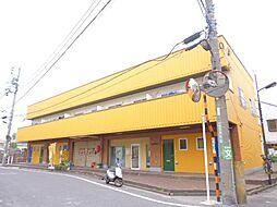高野駅 7.3万円