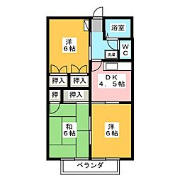 コスモハイツII[1階]の間取り