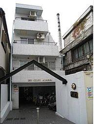 スカイコート堀切[2階]の外観
