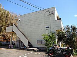 サンハイツ岬陽[102号室]の外観