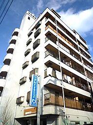 平和マンション[5階]の外観