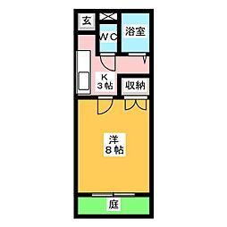 エスポワール美津乃[2階]の間取り