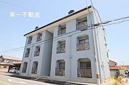 西脇市駅 2.4万円