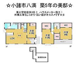 平原駅 2,480万円