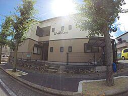 大阪府池田市渋谷3丁目の賃貸アパートの外観