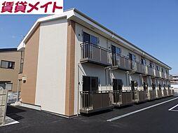 三重県四日市市赤堀1丁目の賃貸アパートの外観