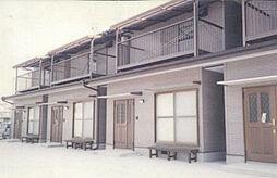 タウンハウス国分寺[2号室]の外観