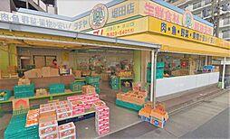 タチヤ堀田店