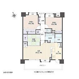 井尻駅 2,790万円