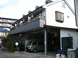 東京都小平市花小金井4丁目の賃貸アパートの外観