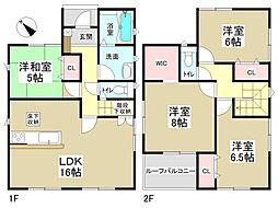 瀬戸口駅 2,190万円