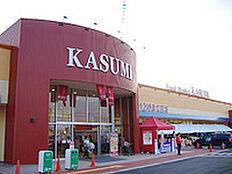 KASUMI(カスミ) みどりの駅前店(2872m)