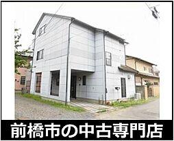 中央前橋駅 1,499万円