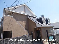 河内長野駅 3.0万円