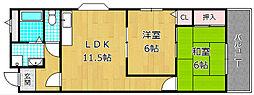 津田NSマンション[2階]の間取り