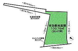 東海道・山陽本線 塩屋駅 徒歩15分