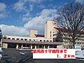 盛岡赤十字病院...