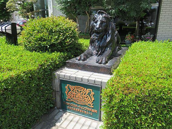 ライオン像 「...