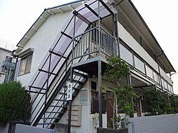 東京都三鷹市上連雀4丁目の賃貸アパートの外観