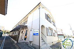 兵庫県明石市上ノ丸2丁目の賃貸アパートの外観