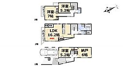 柴又駅 4,980万円