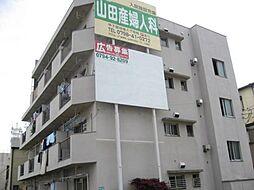 寿コーポ[2階]の外観