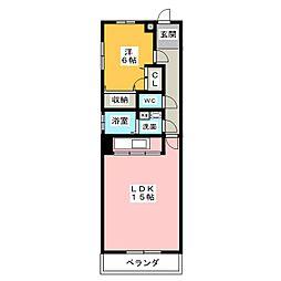 サンクレール[4階]の間取り