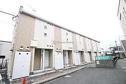 東京都町田市木曽東1丁目の賃貸アパートの外観