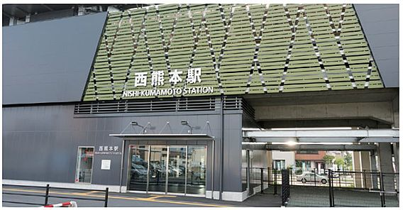 JR西熊本駅(...