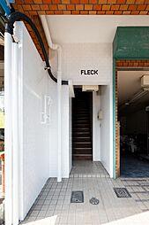 FLECK(フレック)[4階]の外観