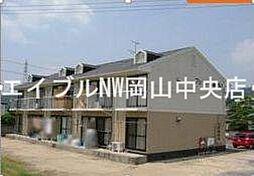 岡山県岡山市北区田益の賃貸アパートの外観