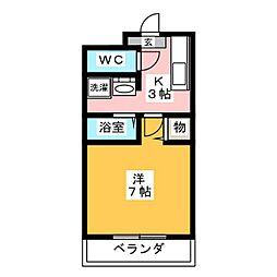 ハイツ草薙[4階]の間取り