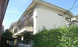 ウエストアパートメント[1階]の外観