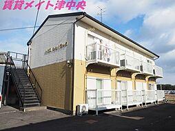 三重県津市大里窪田町の賃貸アパートの外観